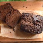 healthy gluten free chocolate zucchini bread